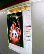 スター・ウォーズ エピソード3 関東の駅100選スタンプラリー