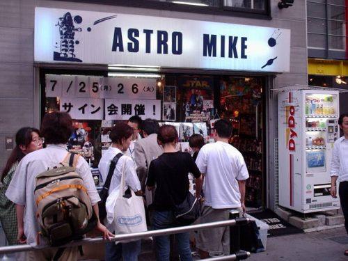 ASTRO MIKE サイン会