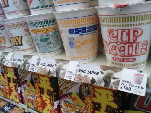 nisshin cup noodle yoda pop