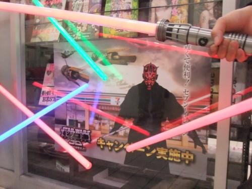 スター・ウォーズ セブンイレブン エピソード1/ファントム・メナス 3D