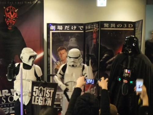 スター・ウォーズ 前夜祭 エピソード1 ファントム・メナス 3D 日劇