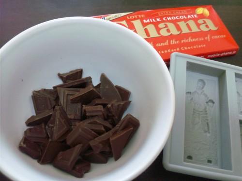 ハン・ソロ カーボナイト チョコレート