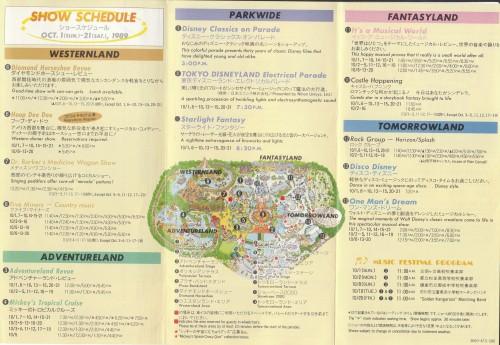 東京ディズニーランド TODAY'S INFORMATION