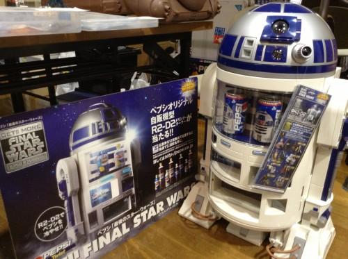 スター・ウォーズ ペプシ R2-D2 ドリンククーラー