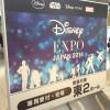DISNEY EXPO JAPAN 2014で『スター・ウォーズ』商品続々登場!グッズ、書籍など今後ますます盛り上がる!
