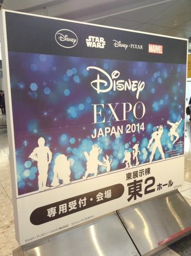 DISNEY EXPO JAPAN 2014
