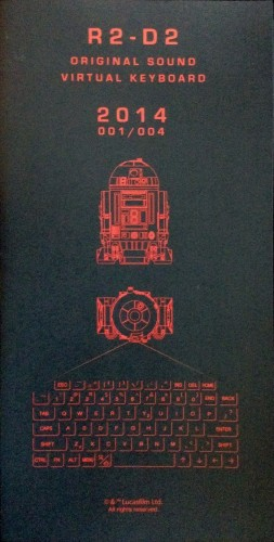 R2-D2バーチャルキーボード