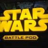 「スター・ウォーズ:バトルポッド」個人向け販売決定!1200万円のプレミアム・エディションも!