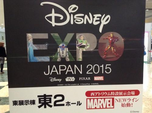 DISNEY EXPO JAPAN 2015