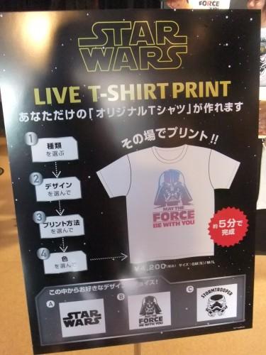 スター・ウォーズ オリジナル Tシャツ