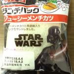 『スター・ウォーズ』ヤマザキ ランチパック&ブラックシフォンを食べてみた。ダース・ベイダーのパッケージ!