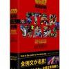 待望の第2弾!「スター・ウォーズ英和辞典 ジェダイ・ナイト編」9月発売