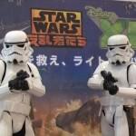 ディズニー「夏休みドリームキャラバン」「スター・ウォーズ 反乱者たち」イベントへ行ってきた