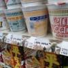カップヌードル「BOILJAPAN」ヨーダが店頭POPに!