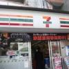セブンイレブン スター・ウォーズ エピソード1 3D横断幕&ポスター