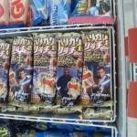 ガリガリ君スター・ウォーズコラボ商品、本日発売!