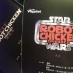 スター・ウォーズ/ロボットチキン ブルーレイ・DVD、12月日本発売決定!
