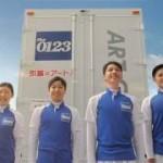 日本の『スター・ウォーズ/フォースの覚醒』タイアップ実施企業まとめ!キリンビバレッジなど9社が展開