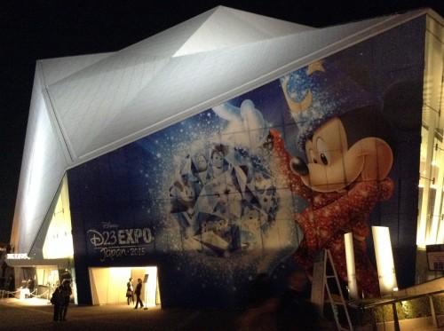 D23 Expo Japan 2015