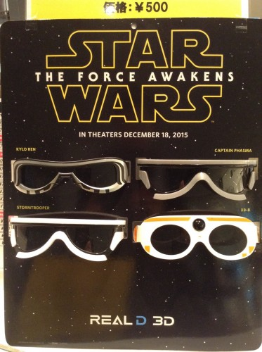 スター・ウォーズ フォースの覚醒 3D メガネ