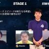 『スター・ウォーズ』カルトクイズ ウィキア Qwizards<クイザード>日本大会に出演しました