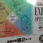 DISNEY EXPO JAPAN 2016で見てきた、『スター・ウォーズ』新作グッズ情報!