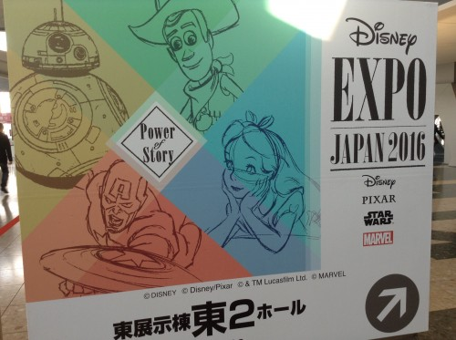 DISNEY EXPO JAPAN 2016
