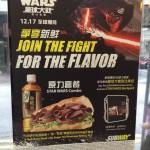 香港現地レポート!『スター・ウォーズ/フォースの覚醒』タイアップキャンペーン in 香港