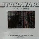 スター・ウォーズ名セリフ集: はるか銀河の彼方 心に残る11シーン発売