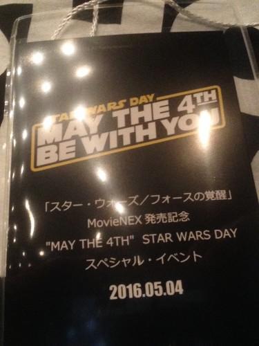 スター・ウォーズの日 フォースの覚醒 イベント