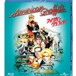 『アメリカン・グラフィティ』ブルーレイ、8月発売