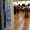 『スター・ウォーズ』ファン交流イベント!第7回水分農場組合総会レポート