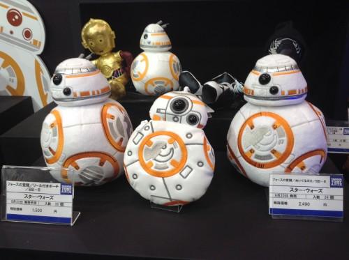 BB-8  リール付きポーチ ぬいぐるみ