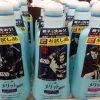 花王 メリット『スター・ウォーズ』特別デザインボトル発売中!でもデザインにモノ申す