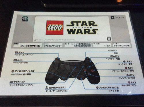 レゴ スター・ウォーズ フォースの覚醒