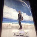 日本限定!『ローグ・ワン/スター・ウォーズ・ストーリー』ポスター、映画館に掲出!