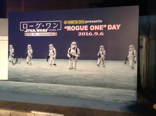 J-WAVE ローグ・ワン/スター・ウォーズ・ストーリー イベント