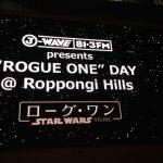 "J-WAVE『ローグ・ワン/スター・ウォーズ・ストーリー』公開記念「""ROGUE ONE"" DAY」イベントレポート!"