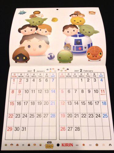 キリン スター・ウォーズツムツム カレンダー