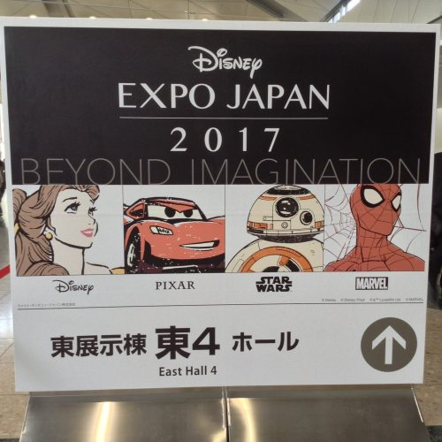 DISNEY EXPO JAPAN 2017 ディズニー エキスポ ジャパン