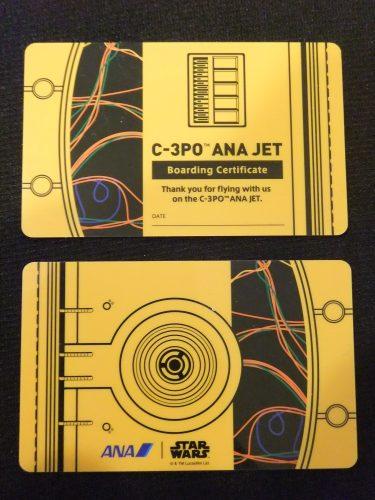 C-3PO ANA JET スター・ウォーズ 搭乗証明書