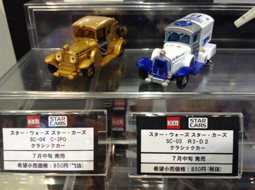 スター・ウォーズ スター・カーズ C-3PO R2-D2 クラシックカー