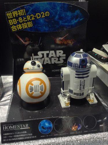 HOMESTAR ホームスター BB-8 R2-D2