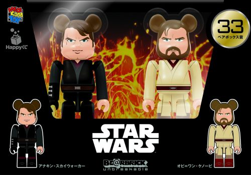 Happyくじ STAR WARS BE@RBRICK ペアBOX賞