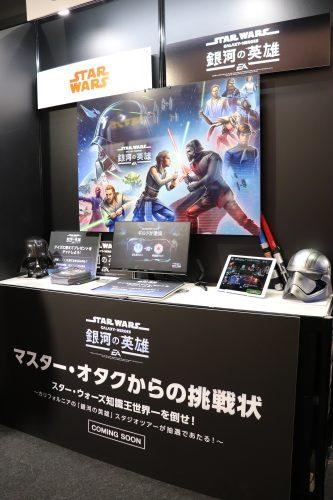 スター・ウォーズ/銀河の英雄 東京コミコン