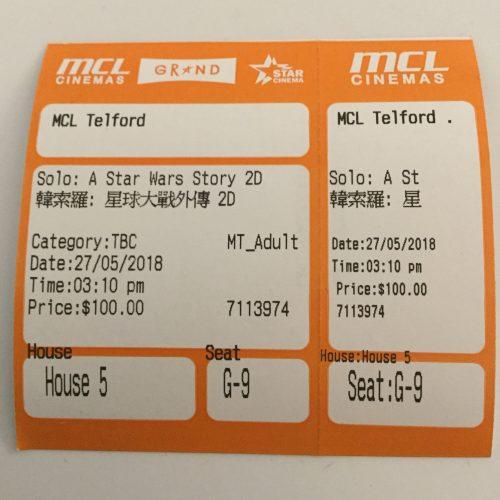 香港 映画館 MCL cinemas
