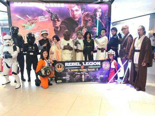 Rebel Legion Hong Kong Base StarWars