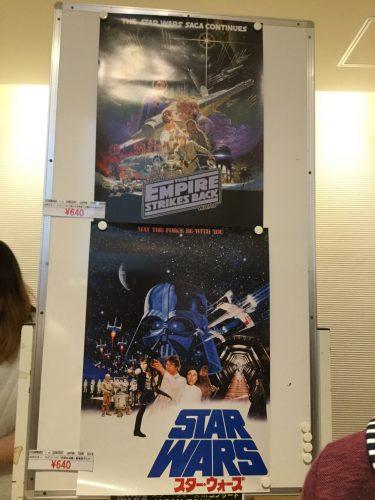 スター・ウォーズ in コンサート JAPAN TOUR 2018 グッズ