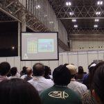 セレブレーション・ジャパン リポートその10 ファン&コレクターステージ