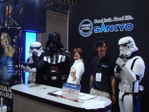 スター・ウォーズ セレブレーション ジャパン SANKYO